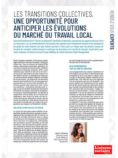 Article LS